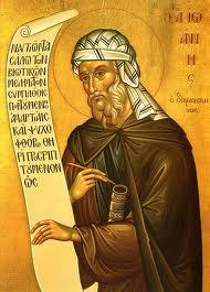 Οσίου Ιωάννου του Δαμασκηνού