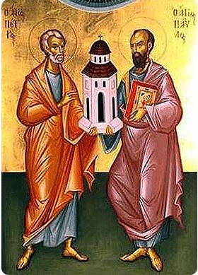 Αποτέλεσμα εικόνας για Αποστόλων Πέτρου και Παύλου