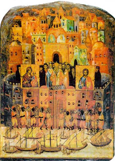 2. Η πολιορκία της Κωνσταντινουπόλεως από τους Αβάρους τον Ζ' αί., σε Εικόνα του Η' αί. Στα τείχη έχουν τοποθετηθή Εικόνες της Παναγίας και του Χριστού, ώστε να αποτραπή η είσοδος των εισβολέων.