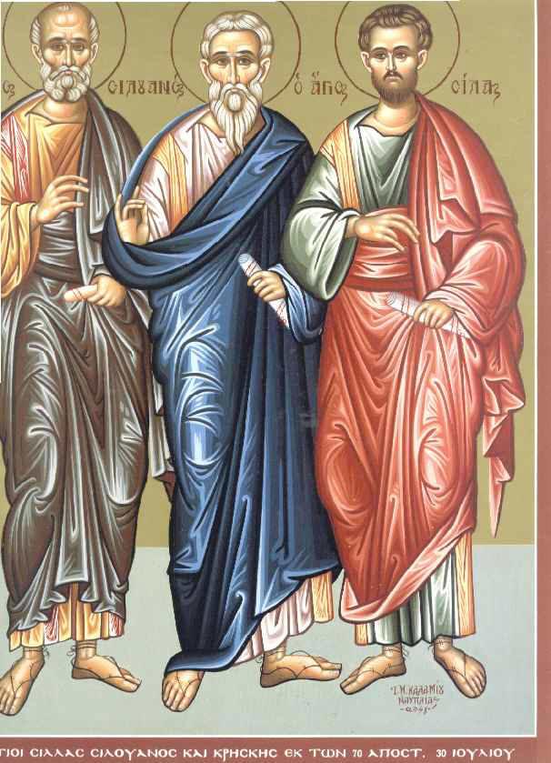 Άγιοι Σίλας, Σιλουανός και Κρήσκης οι Απόστολοι