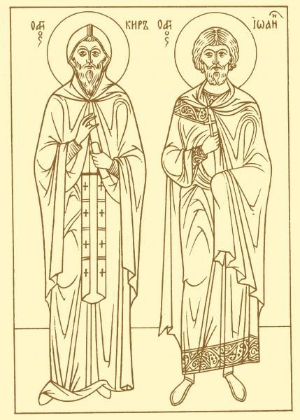 Άγιοι Κύρος και Ιωάννης οι Ανάργυροι