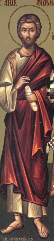 Άγιος Ανδρόνικος ο Απόστολος