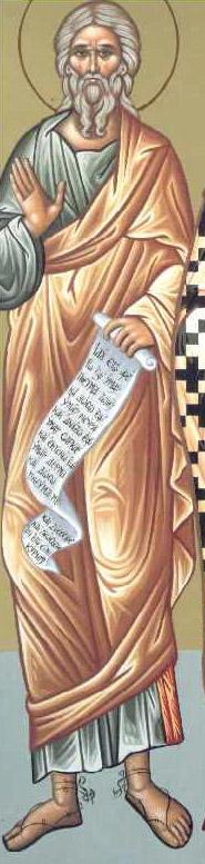 Προφήτης Ιεζεκιήλ