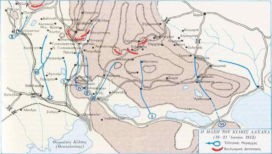 kilkis_lahana_map.jpg