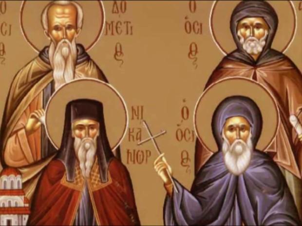 Άγιος Δομέτιος ο Πέρσης και οι δύο μαθητές του