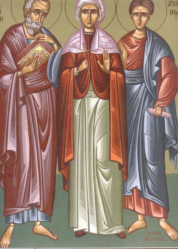 Οι Άγιοι Φιλήμων, Απφία και Άρχιππος