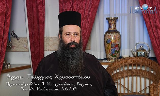 Chrysostomou