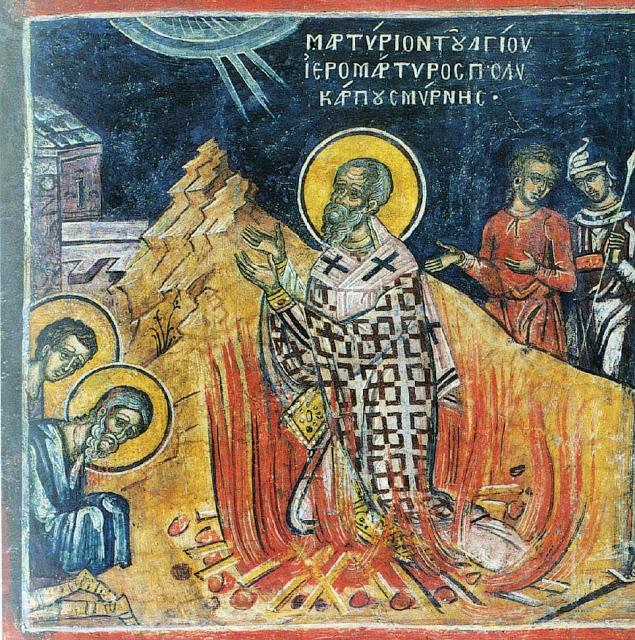 Παλαιά ρωσική εικόνα του Αγίου Βασιλείου του Μεγάλου.