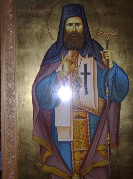 Άγιος Προκόπιος Ικονίου (έργο Αναστασίου Δρακόπουλου - Ιερός Ναός Αγίου Κοσμά Αιτωλού Ν.Φιλαδελφείας)