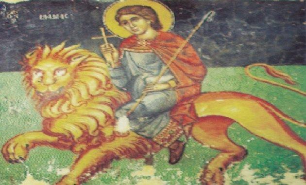 Agios_Mamas16th_Century__Fresco