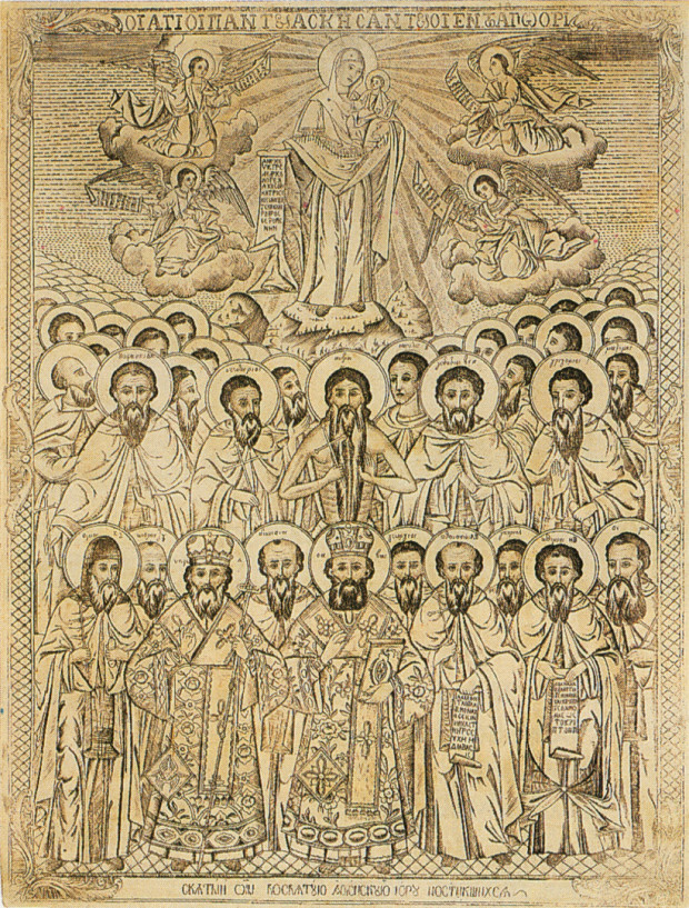 Η Σύναξη των Αγίων του Άθω. Χαλκογραφία της μονής Σιμωνόπετρας. Μέσα 19ου αι.