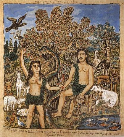 Πίνακας του Θεόφιλου Χατζημιχαήλ «Αδάμ και Εύα» 1939