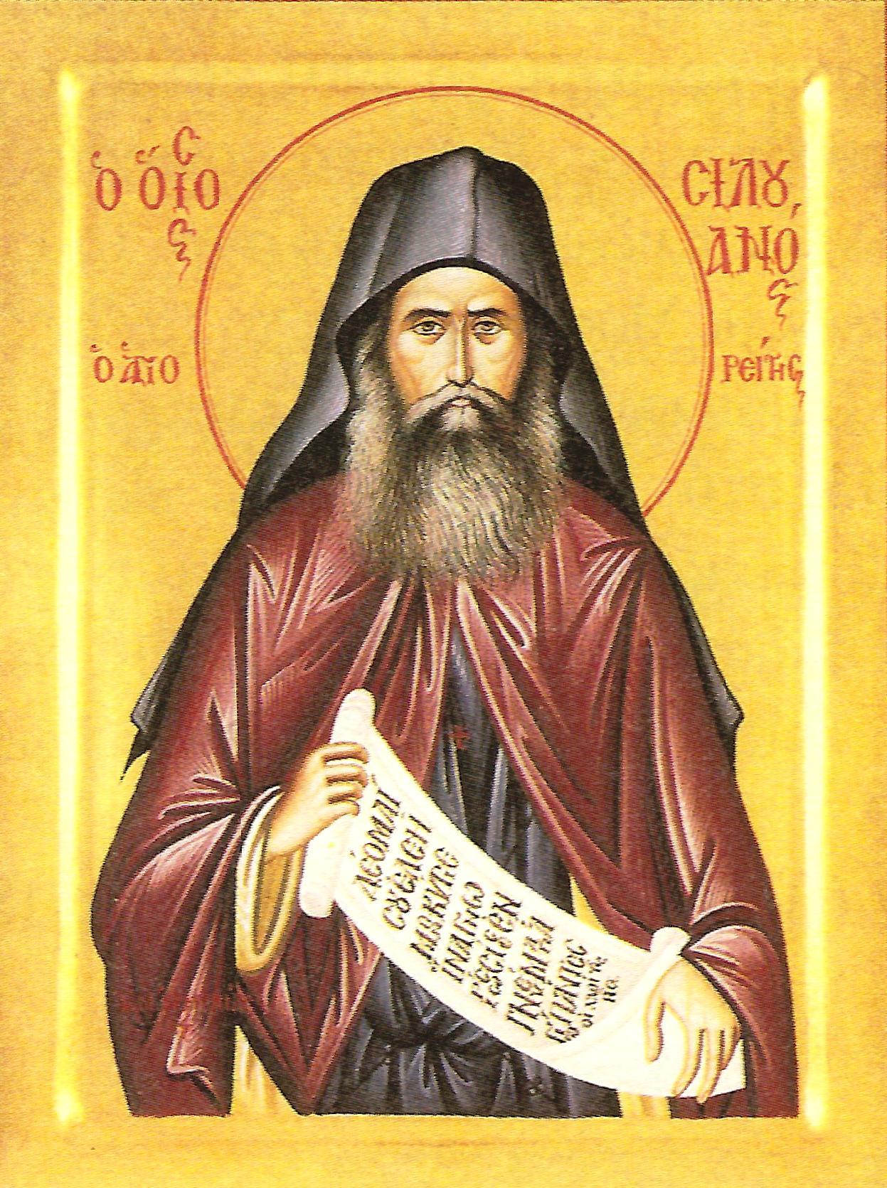 Ο βίος του Αγίου Σιλουανού· το άκτιστο φως και η θεωρία του | Διακόνημα