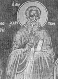 osios_xariton_omologitis_067