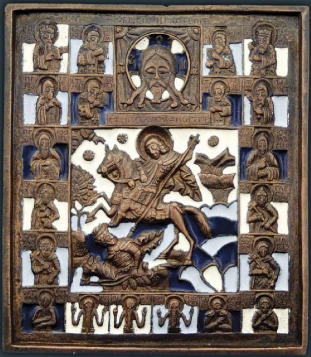 Άγιος Δημήτριος ο Μυροβλύτης - Μοναστήρι του Τιμίου Σταυρού 18 αι. Δυτ. Βιρτζίνια, Η.Π.Α.