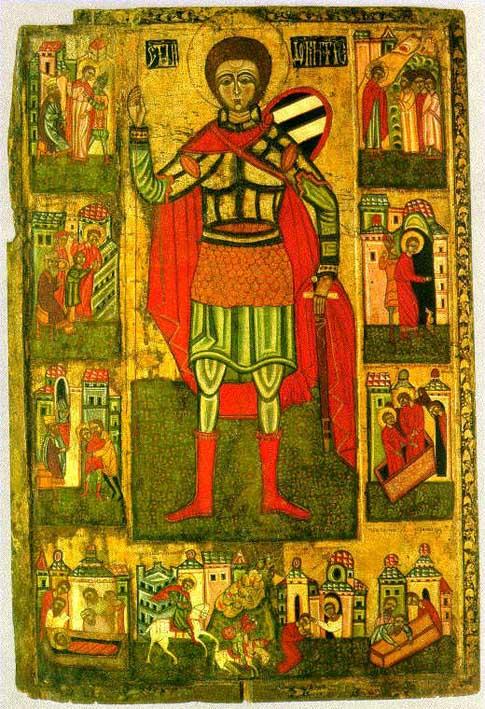 Άγιος Δημήτριος ο Μυροβλύτης - Μουσείο Σάρις, Σλοβακία