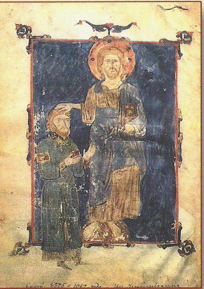 ΠΕΡΙΒΛΕΠΤΟΣ ΚΥΡ ΘΕΟΔΩΡΟΣ ΣΕΒΑΣΤΟΣ, ΜΕΓΑΣ ΥΠΑΤΟΣ, ΠΑΤΡΙΚΙΟΣ, ΤΟΠΟΤΗΡΗΤΗΣ ΚΟΛΩΝΙΑΣ, ΣΤΡΑΤΗΓΟΣ ΚΑΙ ΔΟΥΚΑΣ ΧΑΛΔΙΑΣ Ο ΓΑΒΡΑΣ (1043-1098). Από τετραευαγγέλιο του 1067 ο Χριστός χορηγεί την Παρηγορία των Αγίων στον ηρωικό Στρατηλάτη και υπερασπιστή του Πόντου Άγιο Θεόδωρο τον Γαβρά, ο οποίος υπήρξε ο τρόμος και ο φόβος των τουρκικών ορδών, απαλάσσοντάς τον απο τα αμαρτήματά του. Πηγή: clubs.pathfinder.gr