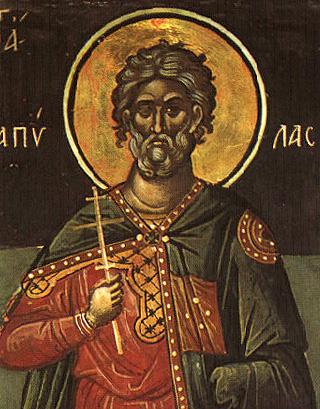 Άγιοι Πάπυλος