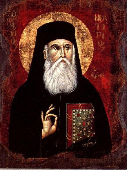 Φωτό:iereasanatolikisekklisias.blogspot.com -