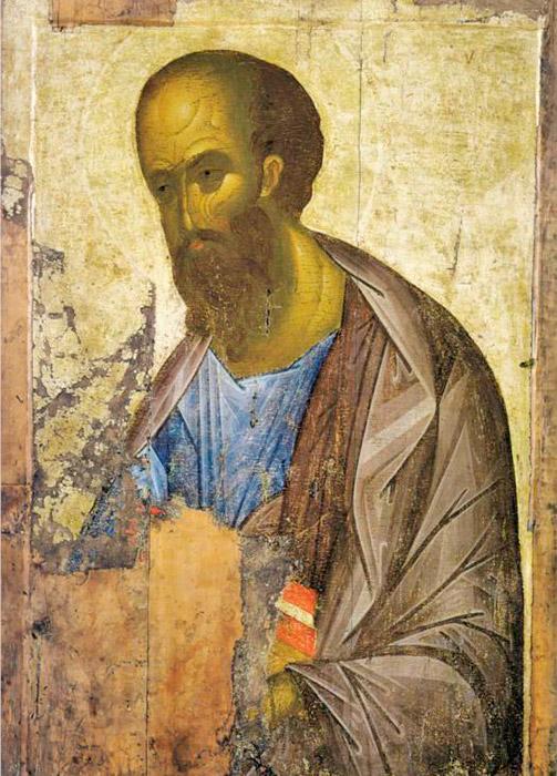 Οι ερευνητές αποδίδουν στον Ριουμπλιώφ και τα Δώδεκα Ευαγγέλια, στις τοιχογραφίες του καθεδρικού ναού της Κοιμήσεως της Θεοτόκου στο Γκόντοροκ του Ζβενίγκοροντ (γύρω στα 1400 μ.Χ), και τις εικόνες της Δέησης του Ζβενίγκοροντ (αρχές 15ου αιώνα). Η λεγόμενη Δέηση του Ζβενίγκοροντ είναι μία από τις πιο όμορφες συλλογές εικόνων της αρχαίας ρωσικής ζωγραφικής. Η Δέηση αποτελείται από τρεις εικόνες του Σωτήρα, του Αρχαγγέλου Μιχαήλ, και του Αποστόλου Παύλου. / Ο Απόστολος Παύλος, 1410.