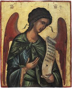 Εικόνα αρχαγγέλου Μιχαήλ (1544)