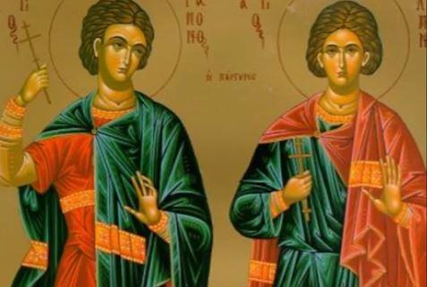 Άγιοι Παράμονος και Φιλουμένος