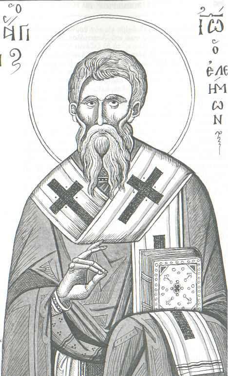 Άγιος Ιωάννης ο Ελεήμονας Αρχιεπίσκοπος Αλεξανδρείας