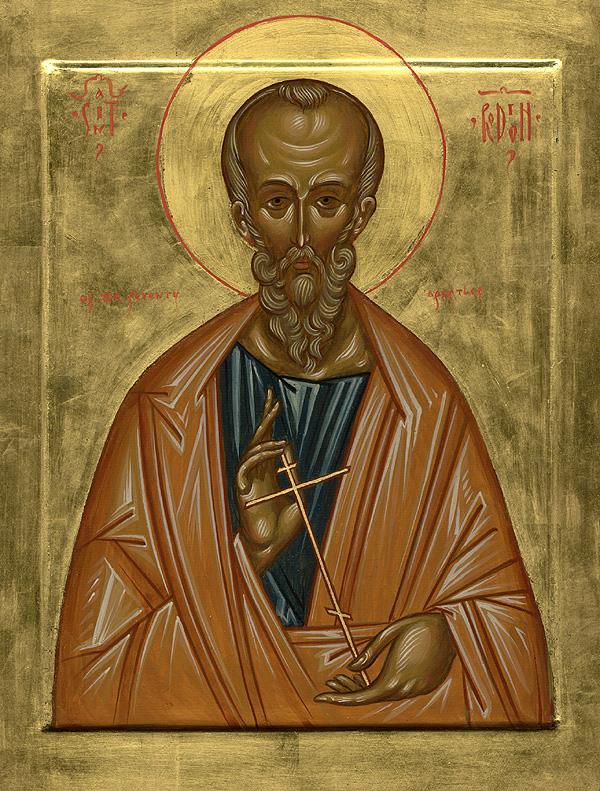 Άγιος Ηρωδίων ο Απόστολος από τους Εβδομήκοντα