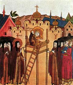 Μινιατούρα, τέλος 16 αιώνα
