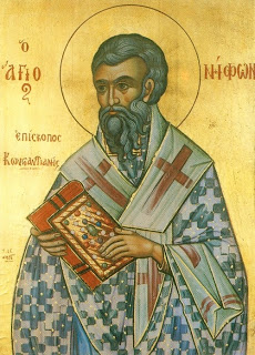 ag-nifon-episkopos-konstantianis-01