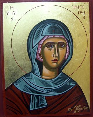Φωτό:giorgoszacharakis.blogspot.com