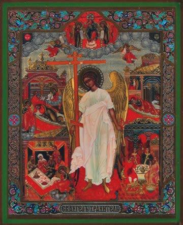 Φύλακας άγγελος με σκηνές από την παραβολή του ασώτου υιού