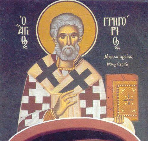 Άγιος Γρηγόριος Νεοκαισαρείας ο Θαυματουργός