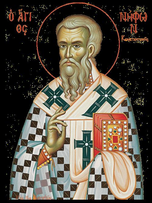 osios_nifon_episk.konstantianis