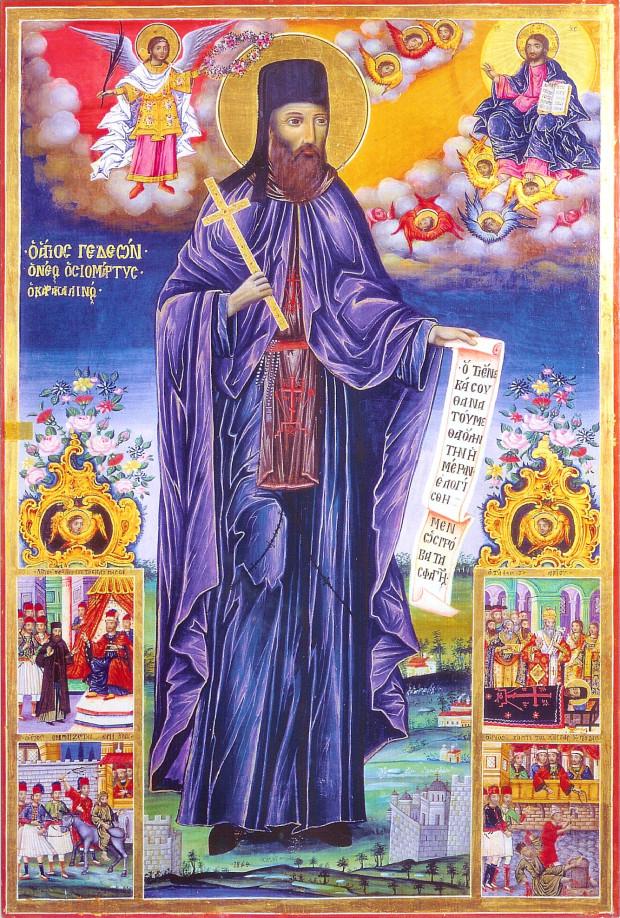 Άγιος Γεδεών ο Νέος Οσιομάρτυρας