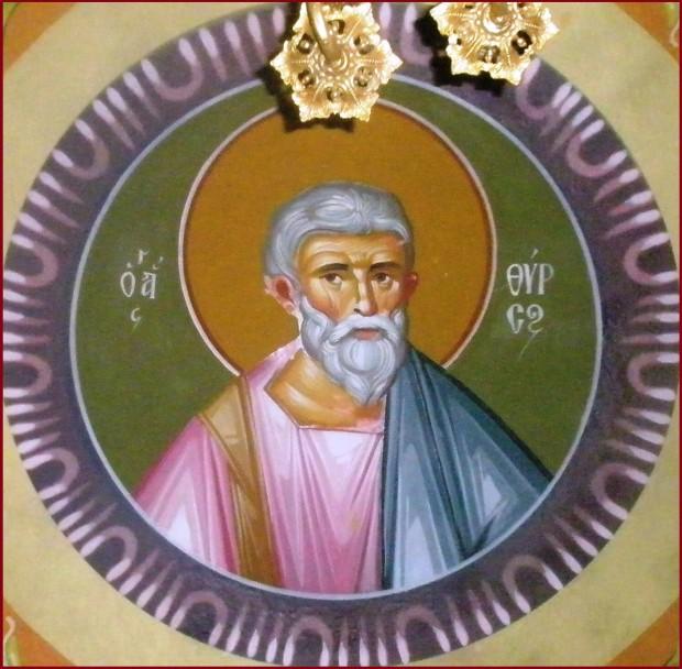 Άγιος Θύρσος