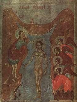 Αγία Θεοφάνεια - Ρώσικη εικόνα (Pskov), τέλος 13ου, αρχές 14ου αιώνα μ.Χ.