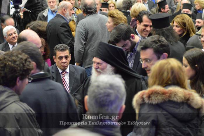 Fos stin Oikoumeni, Thessaloniki 11-12-2013 08