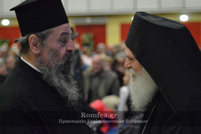 Fos stin Oikoumeni, Thessaloniki 11-12-2013 10