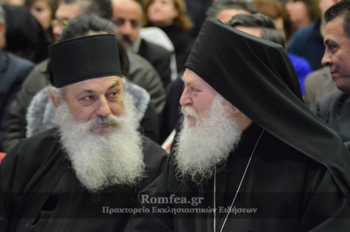 Fos stin Oikoumeni, Thessaloniki 11-12-2013 11