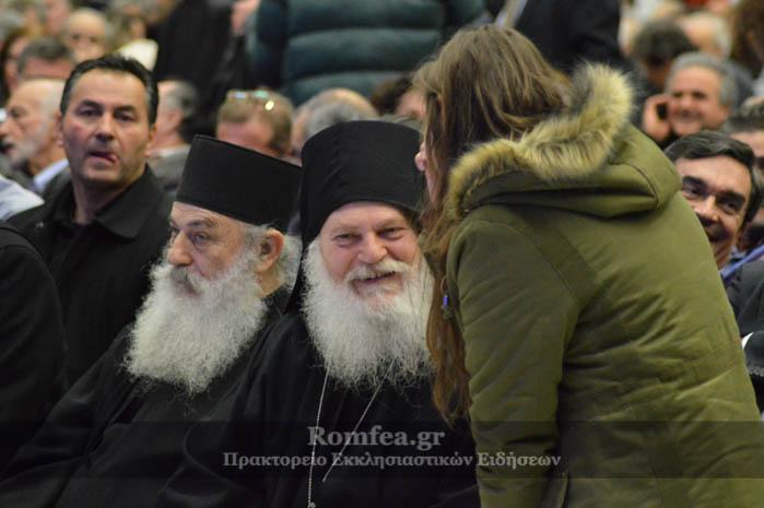 Fos stin Oikoumeni, Thessaloniki 11-12-2013 12