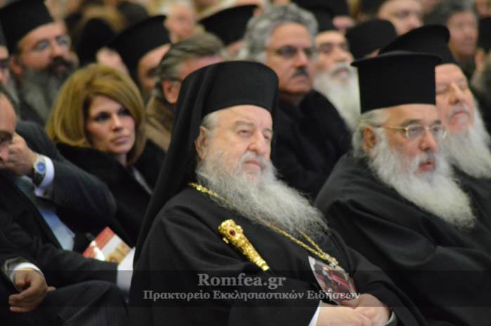 Fos stin Oikoumeni, Thessaloniki 11-12-2013 14