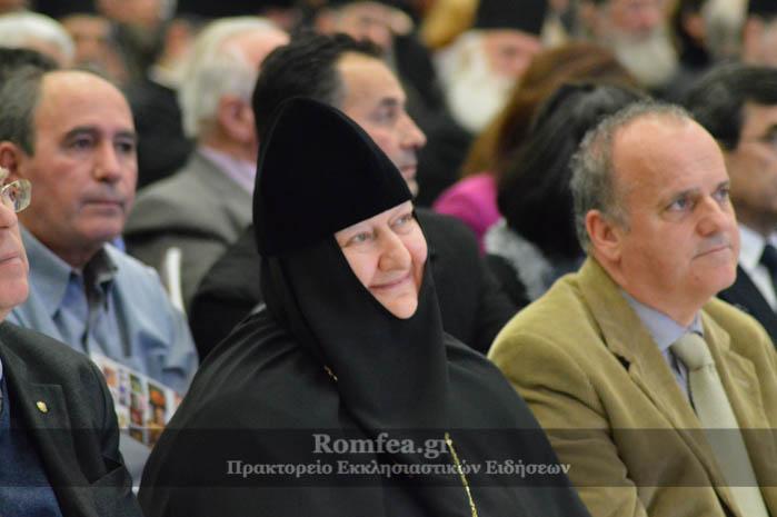 Fos stin Oikoumeni, Thessaloniki 11-12-2013 24