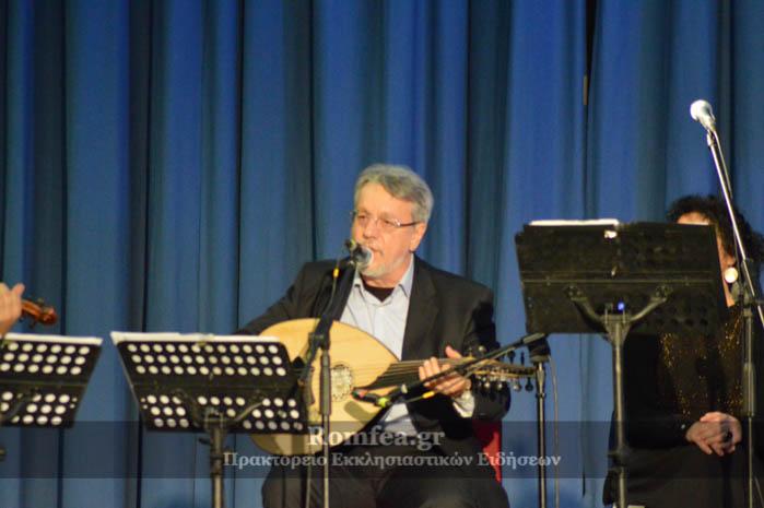 Fos stin Oikoumeni, Thessaloniki 11-12-2013 27