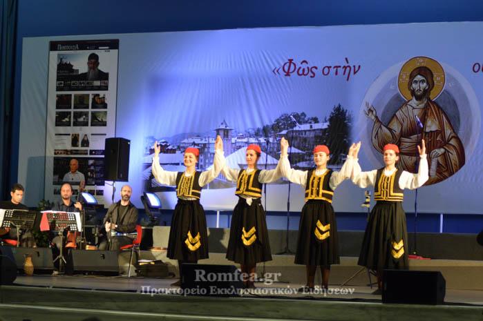 Fos stin Oikoumeni, Thessaloniki 11-12-2013 28