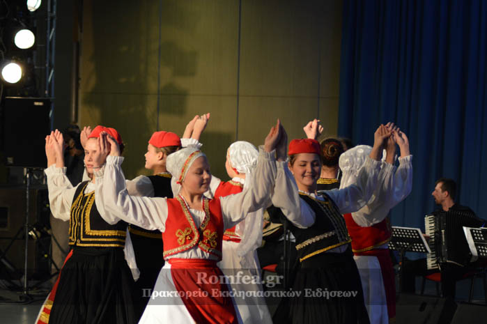 Fos stin Oikoumeni, Thessaloniki 11-12-2013 29