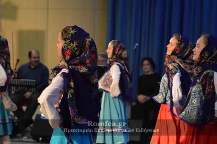 Fos stin Oikoumeni, Thessaloniki 11-12-2013 30