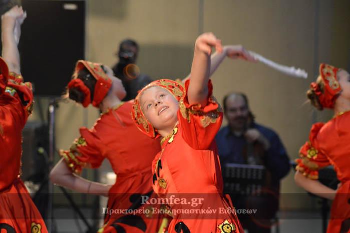Fos stin Oikoumeni, Thessaloniki 11-12-2013 31