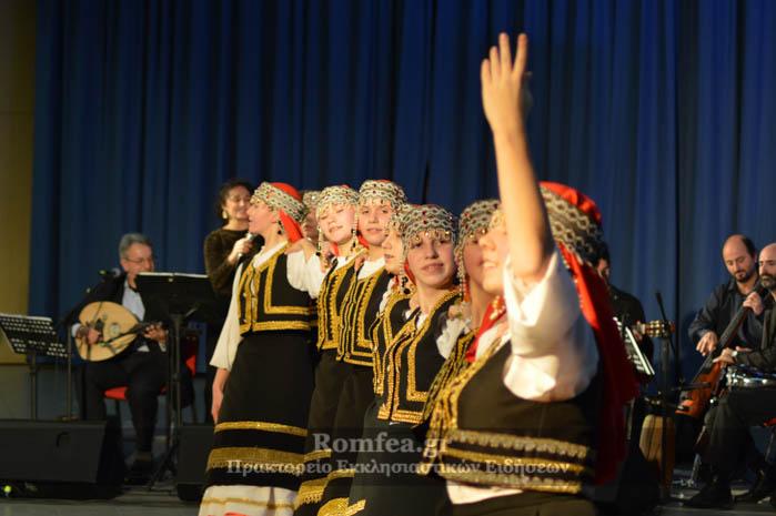 Fos stin Oikoumeni, Thessaloniki 11-12-2013 33