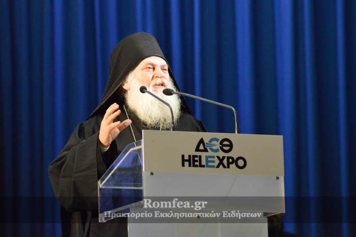 Fos stin Oikoumeni, Thessaloniki 11-12-2013 34